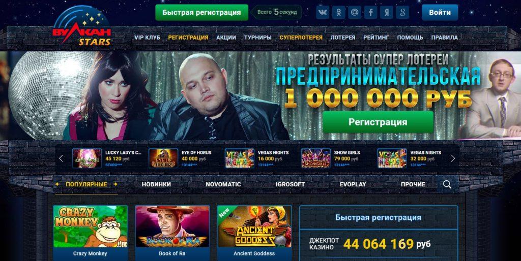 онлайн игры на деньги официальный сайт
