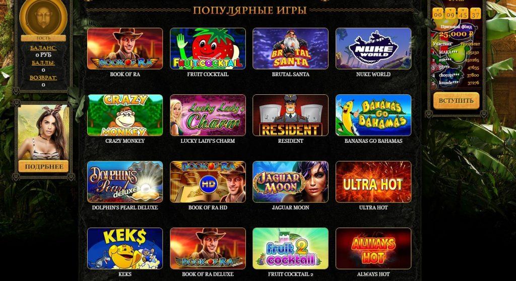 казино онлайн официальный сайт эльдорадо