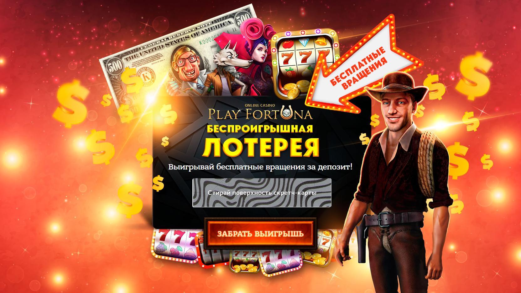 российские игры с выводом денег