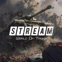Лучшие стримы по World of Tanks